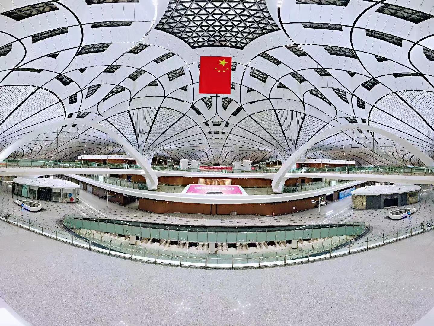 天网融通顺利完成北京大兴国际机场部署